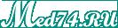 Med74.RU – медицинский портал Челябинска