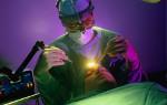 Лазерные технологии в медицине