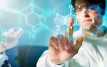 Современная медицина — какая она?