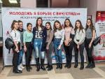 Челябинский СПИД-центр на передовой медицинского знания