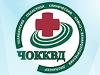 Челябинский областной клинический кожно-венерологический диспансер
