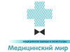 Медицинский Мир (медицинская одежда, обувь и аксессуары)