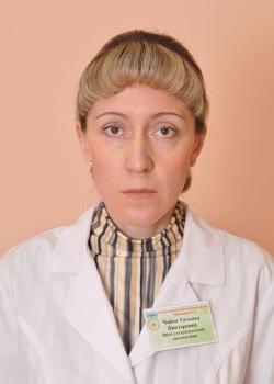Чайка Татьяна Викторовна