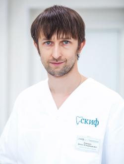 Бородин Денис Владимирович