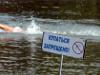 Природные водоемы, пруды, бассейны, море - в чем кроется опасность?