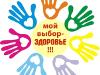 Участники акции ко дню борьбы с наркоманией смогут проверить свой ВИЧ-статус