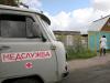 Для 20 тысяч южноуральцев медицинская помощь станет еще доступнее