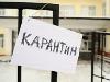Ленинский район Челябинска объявлен опасной зоной из-за бешенства
