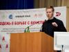 Более 550 молодых ученых и студентов познакомились с возможностями профилактики ВИЧ
