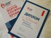 Южноуральская служба крови вошла в число лучших в России
