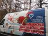 Донорской акцией отметили южноуральцы международный День счастья