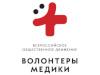 В сёла Южного Урала едут медики-волонтёры. Где можно пройти обследование?