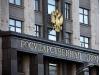 Депутаты Госдумы предложили выдавать субсидии на покупку жизненно необходимых лекарств
