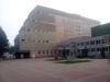 В Челябинске пройдет XIV Южно-Уральский профилактический форум