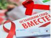 Где южноуральцы смогут пройти тест на ВИЧ в рамках Всероссийской акции