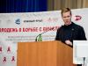 В Челябинске молодые ученые и студенты из разных стран обсудят проблему распространения ВИЧ-инфекции