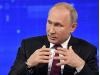 Путин потребовал избавиться от несправедливой разницы в оплате труда рядовых и главных врачей