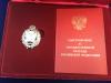 Путин присвоил почетное звание детскому кардиологу из Челябинска
