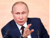 Путин поддержал рассмотрение возможности привлечения частной медицины в первичное звено здравоохранения