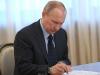 Президент подписал ряд поручений в сфере здравоохранения