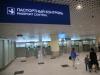Госдума поддержит введение медицинских виз