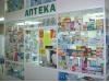 Люди в России запасают лекарства