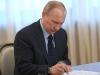 В России ужесточили ответственность за продажу через интернет фальсифицированных лекарств