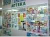Продажи лекарств в аптеках резко упали, после ажиотажного роста ранее