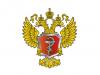 Минздрав РФ представил восьмую версию рекомендаций по профилактике, диагностике и лечению COVID-19