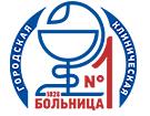 Челябинские врачи ГКБ №1 спасли пациентку с тяжелым течением COVID-19