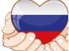 Минздрав разрешил лучебным учреждениям использовать лекарства пациента и благотворительных фондов