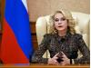 Голикова: проект «Санитарный щит» необходим России