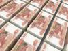 2,9 млрд рублей дополнительно направят на спецвыплаты медработникам