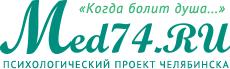 Психологический проект Челябинска