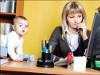 Работа и личная жизнь. Как же можно это совместить?