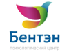 "Психологический центр ""Бентэн"""