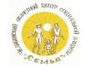 """Челябинский областной центр социальной защиты """"Семья"""""""