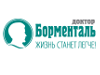 "Центр снижения веса ""Доктор Борменталь"""