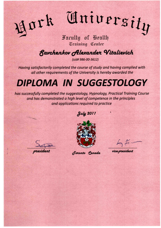 Diploma in Suggestology