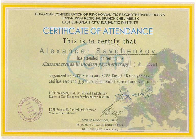 "Certificate ""Current trends in modern psychoterapy"""