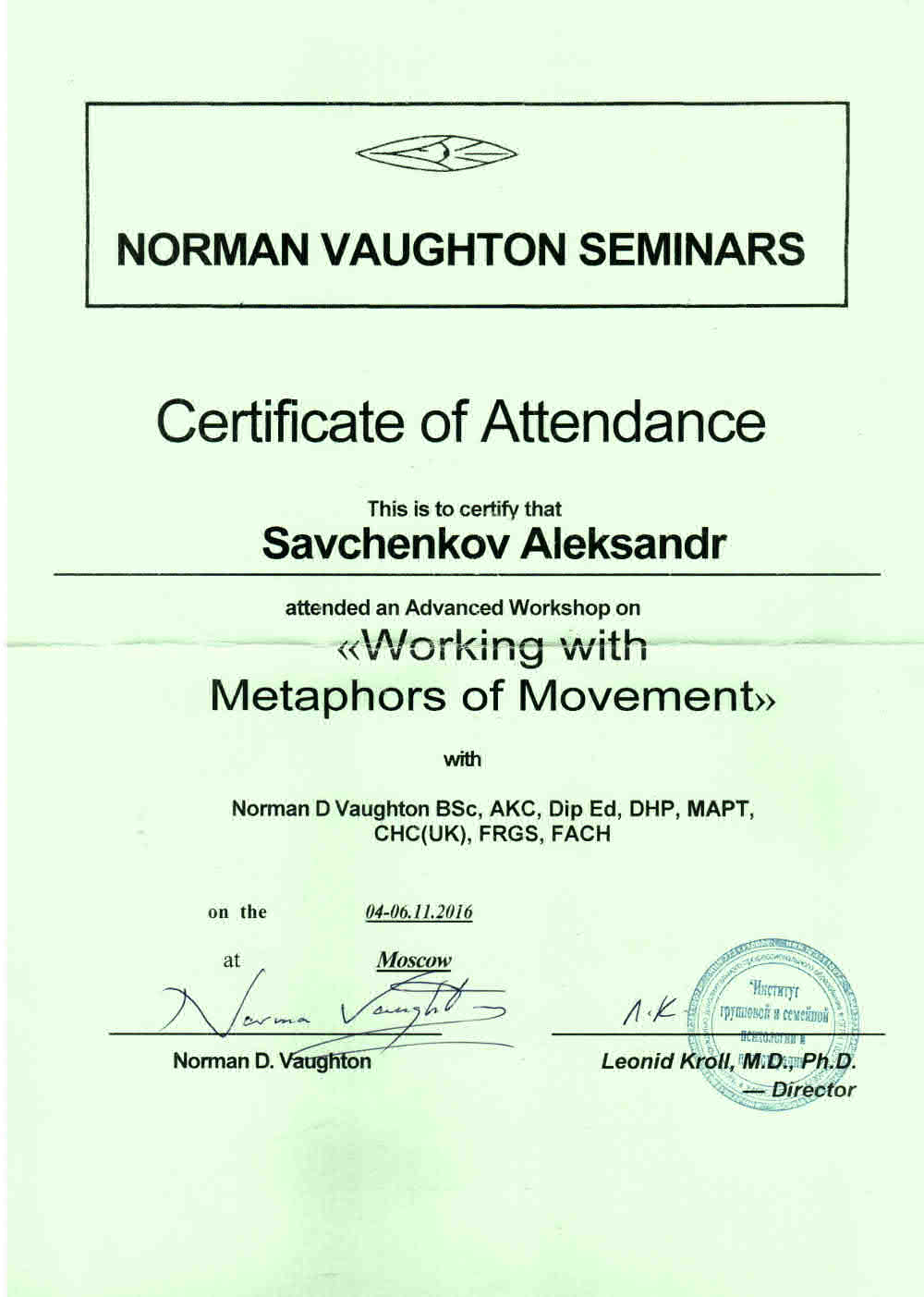 "Certificate ""Working with Metaphors of Movement"""