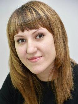 Башлыкова Татьяна Геннадьевна