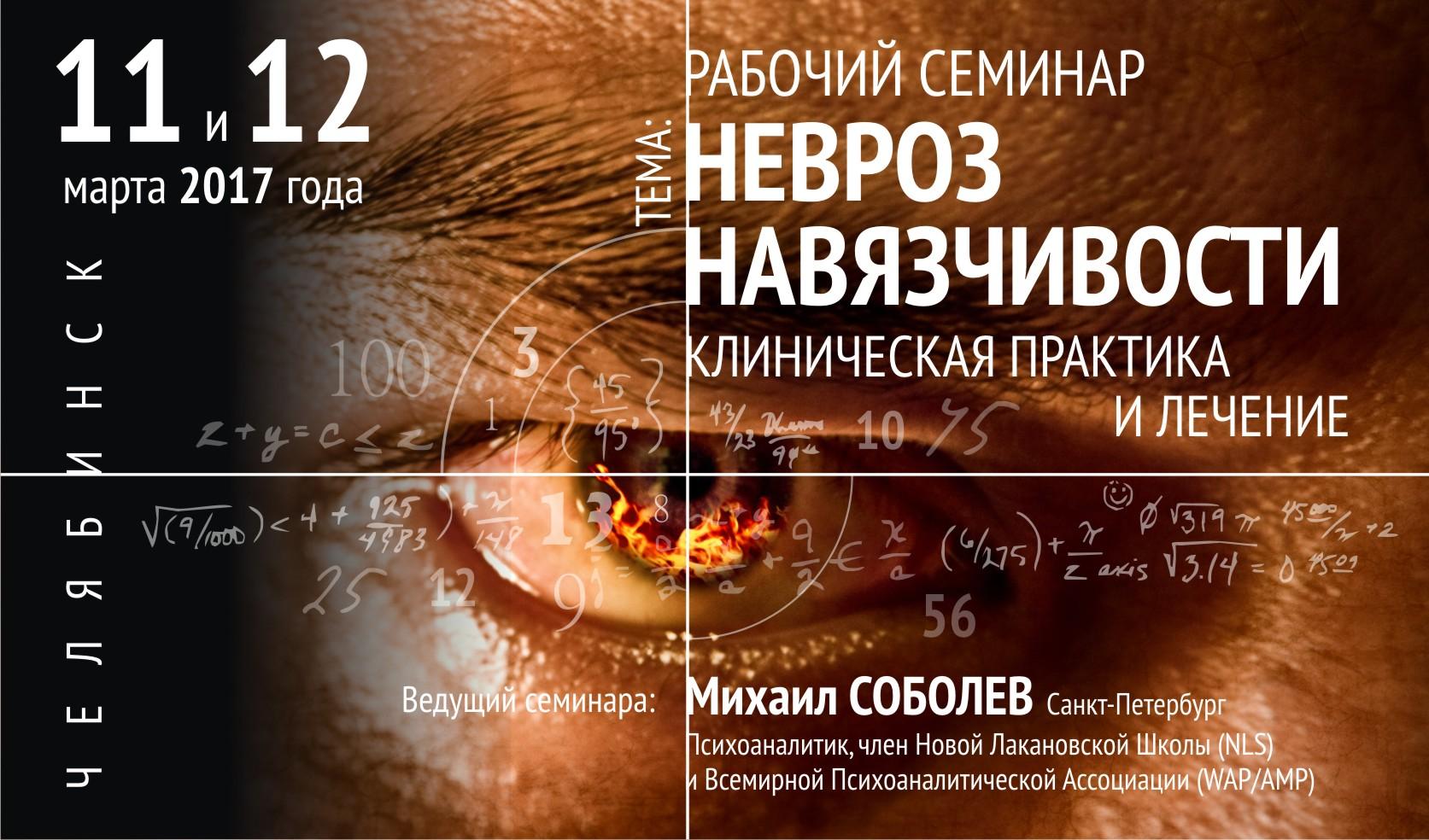 Психотерапевт спб депрессии навязчивости невроз консультации психотерапевта хабаровск