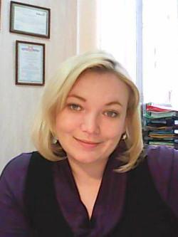 Лапшина Инна Игоревна