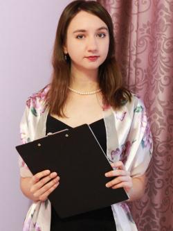 Клепинина Мария Евгеньевна