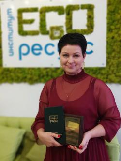 Мезенцева Виктория Витальевна
