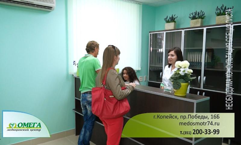 Электронная запись в поликлинике 2 реутов