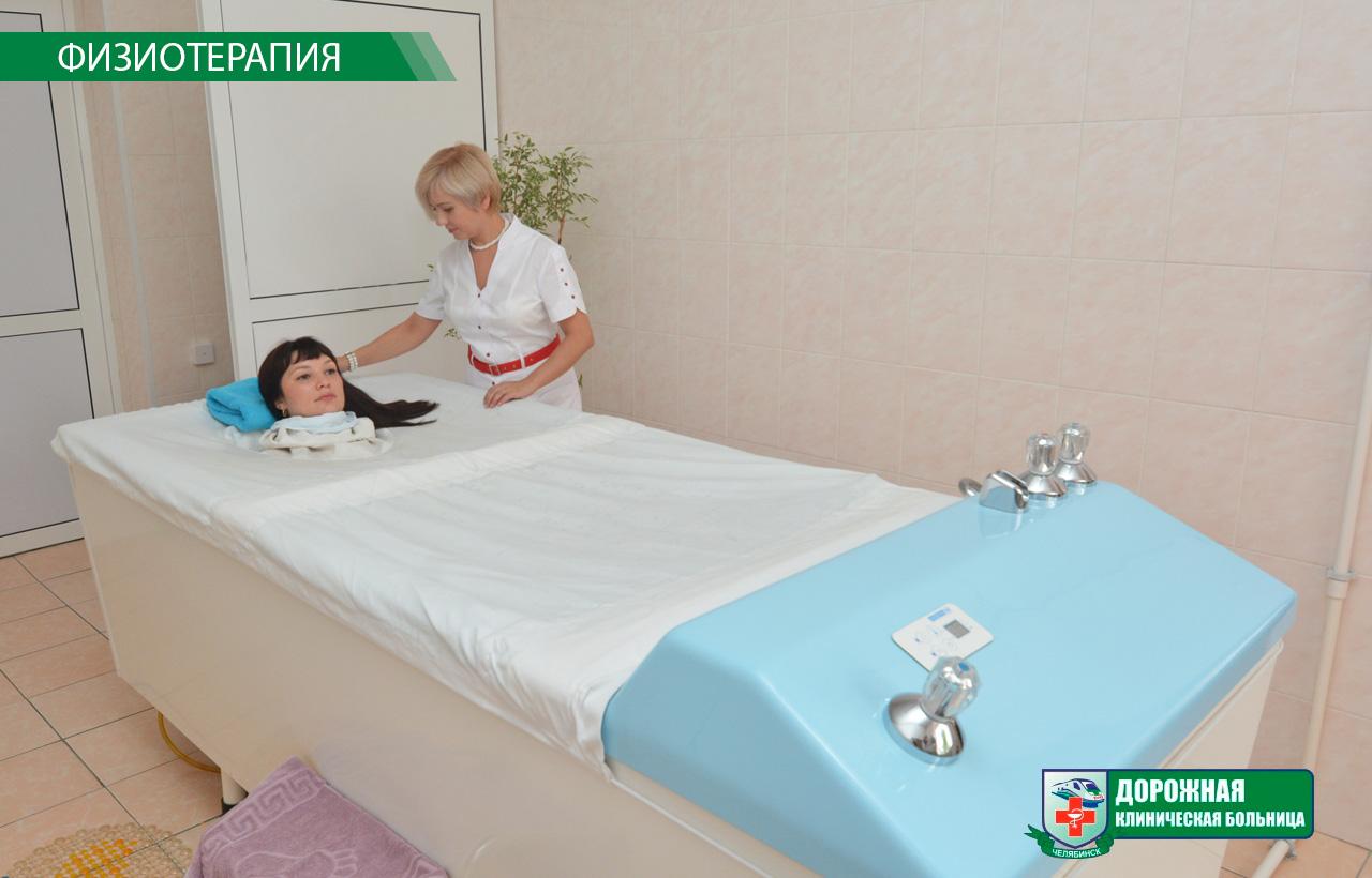 Запись к врачу г солнечногорск московская область