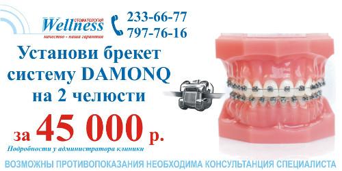 Damong_500.jpg