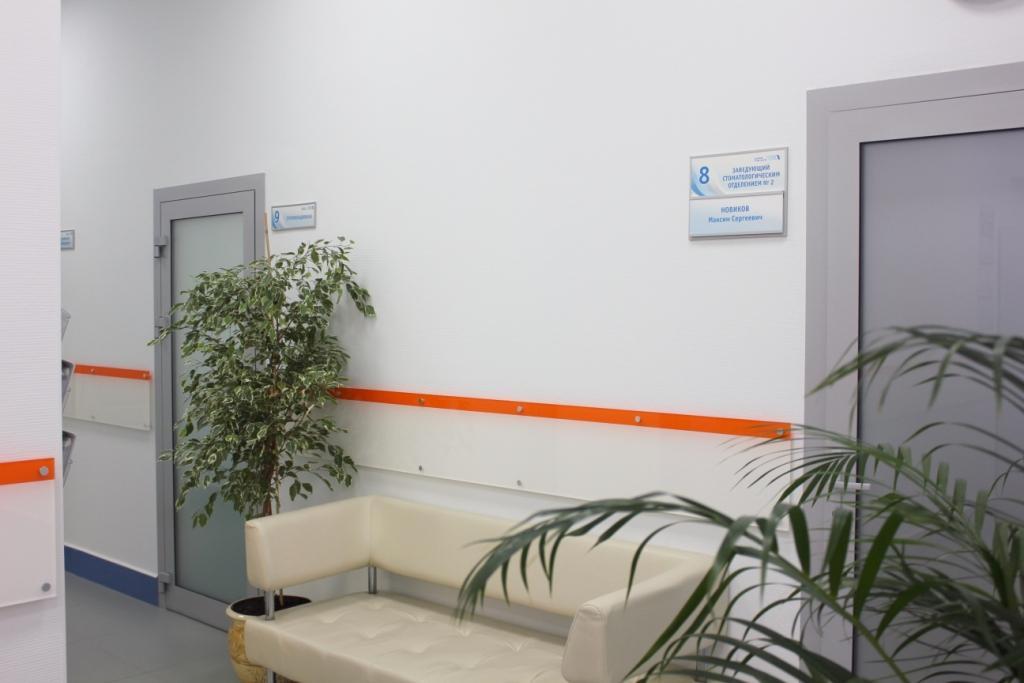 Врач гинеколог в железнодорожной поликлинике